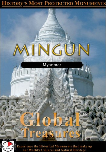 Global Treasures  Mingun Myanmar