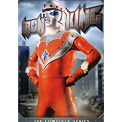 Iron King - The Complete Series
