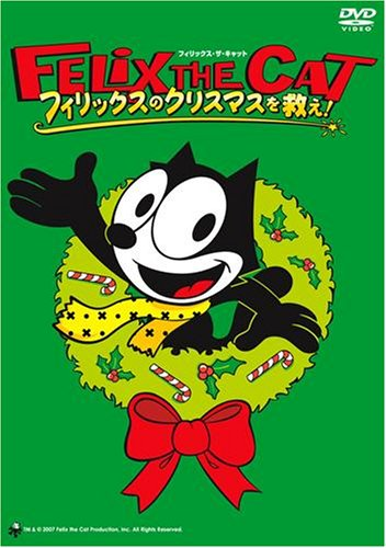Felix the Cat Saves Christmas the Mo