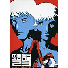 Megazone 23 Complete Collection