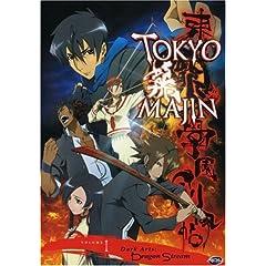 Tokyo Majin, Volume 1: Dark Arts - Dragon Stream