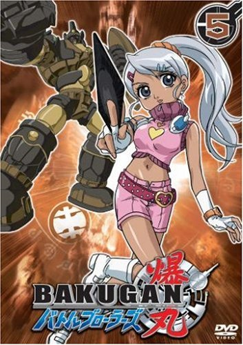 Vol. 5-Bakugan Battle Brawlers