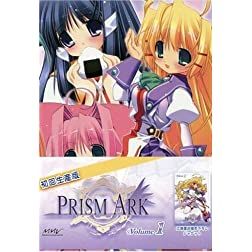 Prism Ark 1