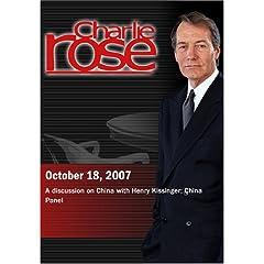 Charlie Rose (October 18, 2007)