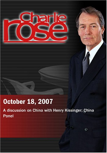 Charlie Rose (October 18, 2007)