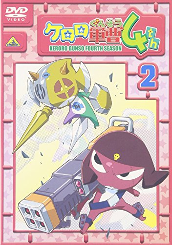 Keroro Gunso 4th Season 2