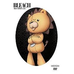 Bleach Arrancar: Hueco Mundo Sen 1 [Region 2]