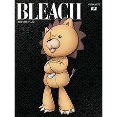 Bleach Arrancar: Hueco Mundo 1 [Region 2]