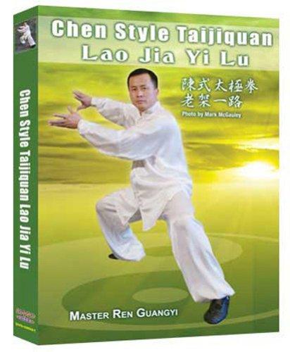 Taijiquan: Chen Style Lao Jia Yi L