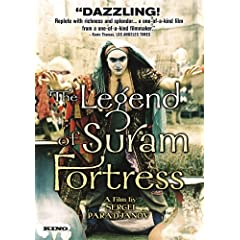 The Legend of Suram Fortress (Special Edition) (1984) (Sub)