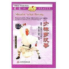 Shaolin Arhat Boxing