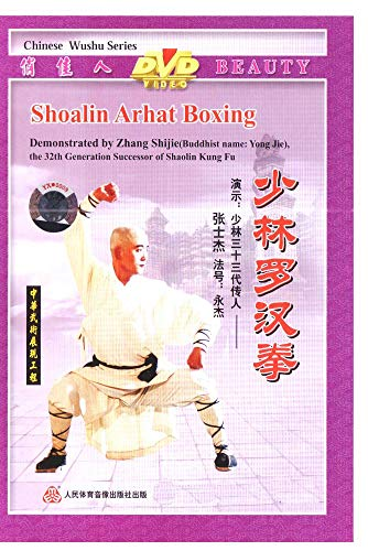 Shaolin Arhat Boxing