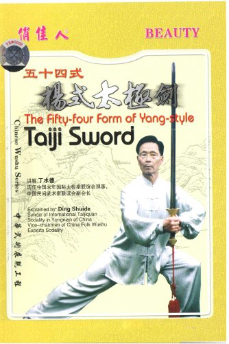 The Fifty-four Form of Yang-style Taiji Sword