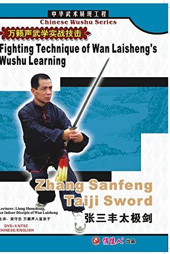 Zhang Sanfeng Taiji Sword