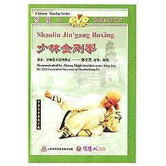 Shaolin Warrior Boxing