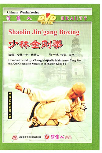 Shaolin Warrior Boxing