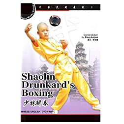 Shaolin Drunken Boxing