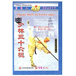 Shaolin 36-Technique Cudgel