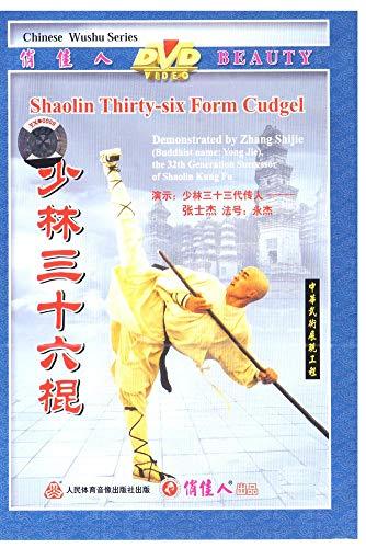 Shaolin 36-Technique Cudgel