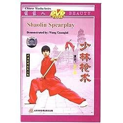 Shaolin Spear