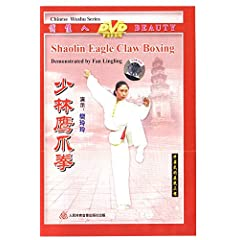 Shaolin Eagle Claw Boxing