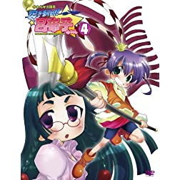 Yawaraka Sangokushi Tsukisase Ryo 4