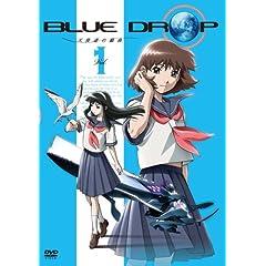 Blue Drop-Tenshi Tachi No Gikyoku 1