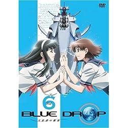 Blue Drop-Tenshi Tachi No Gikyoku-6