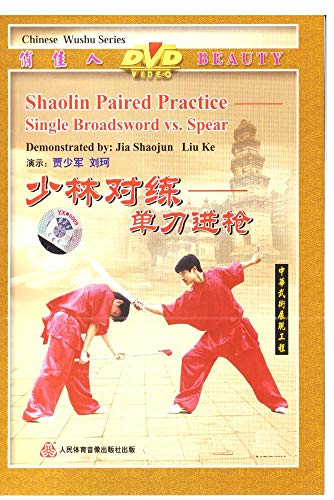 Shaolin Counter exercise--Single Broadsword VS Spear
