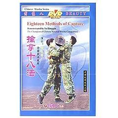 Eighteen Methods of Capture