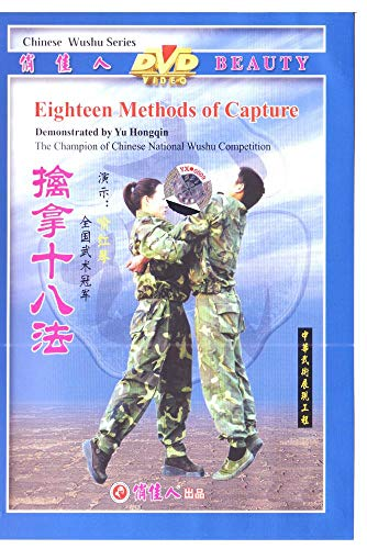 Eighteen Methods of Capture