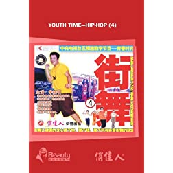 Youth Time---Hip-hop (4)