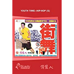 Youth Time---Hip-hop (5)