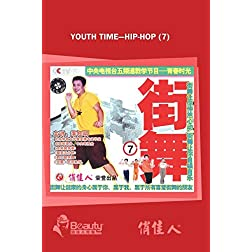 Youth Time---Hip-hop (7)
