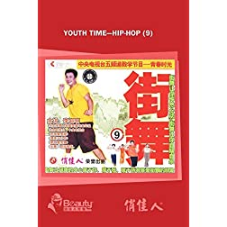 Youth Time---Hip-hop (9)