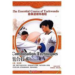 Practical Combat Technicals of Taiji Chain-broken Palm