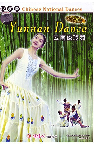 Chinese National Dances