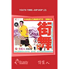 Youth Time---Hip-hop (2)