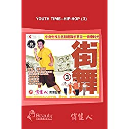 Youth Time---Hip-hop (3)