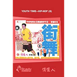 Youth Time---Hip-hop (8)