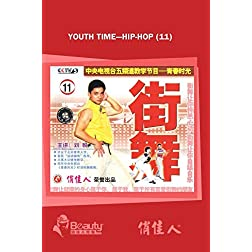 Youth Time---Hip-hop (11)