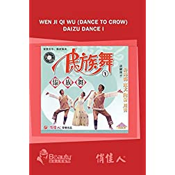 Wen Ji Qi Wu (Dance To Crow) Daizu Dance I