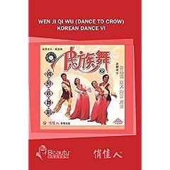 Wen Ji Qi Wu (Dance To Crow) Korean Dance VI