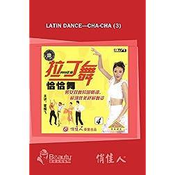 Latin Dance----Cha-cha (3)