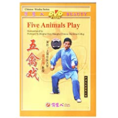 Five Animals Play