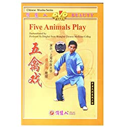 Five Animals Play