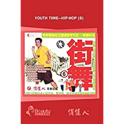 Youth Time---Hip-hop (6)