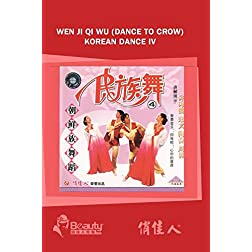 Wen Ji Qi Wu (Dance To Crow) Korean Dance IV