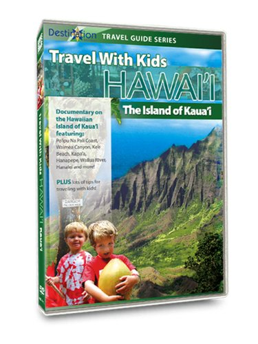 Travel With Kids - Hawaii: Kauai