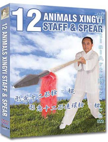 Chinese Weapons 12 Animals Xingyi Staff & Spear